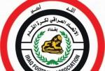 Iraq Soccer Team