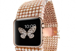 The Diamond iWatch in rose gold and featuring over 15 carats of diamonds!!