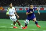 Japan v Venezuela - International Friendly
