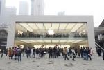 Chengdu Opens Second Apple Store