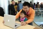 Apple's Biggest Flagship Store In Asia Opens In Beijing