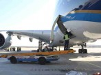 China's First A380 Makes Maiden Flight