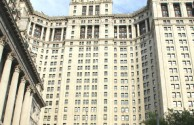 Edificio municipal de Manhattan en la ciudad de Nueva York