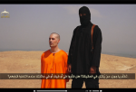 ISIS has released a video claiming to be the beheading of American journalist James Foley